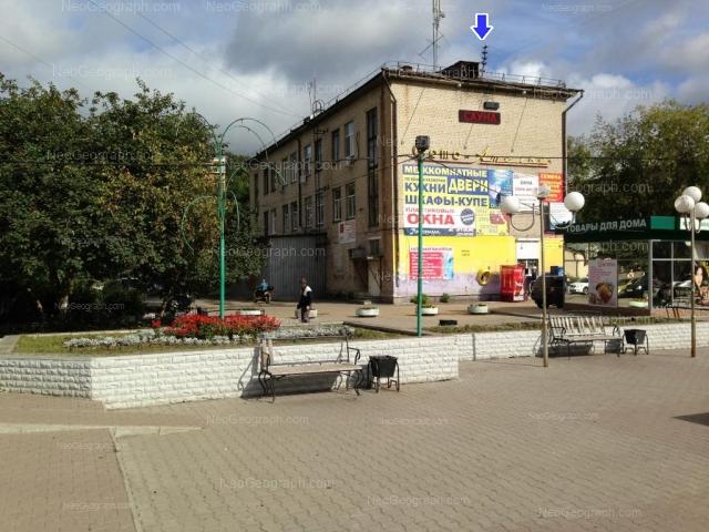 Адрес(а) на фотографии: Агрономическая улица, 28, Екатеринбург