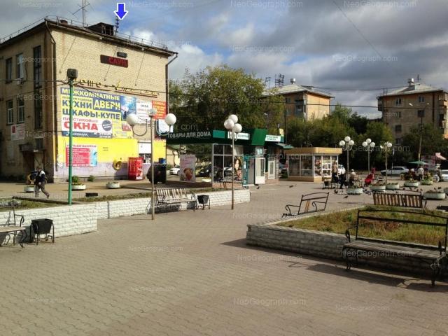 Адрес(а) на фотографии: Агрономическая улица, 28, 33, Екатеринбург