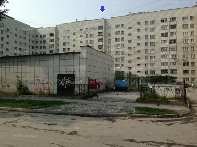 Address(es) on photo: Stachek street, 59, Yekaterinburg