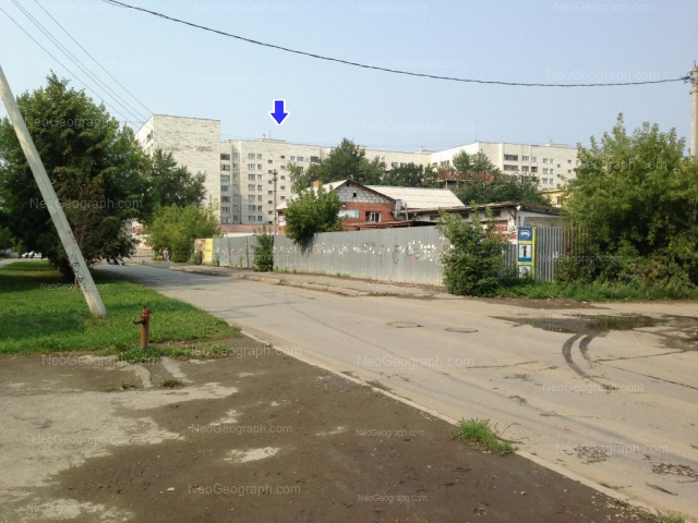 Address(es) on photo: Stachek street, 56, 59, Yekaterinburg