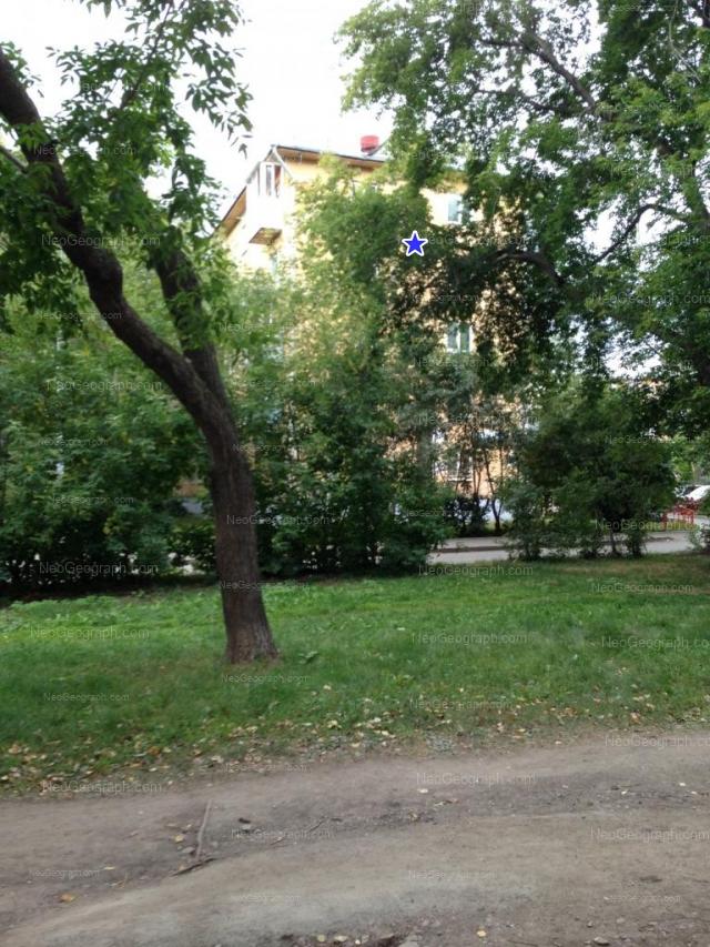 Адрес(а) на фотографии: улица Титова, 42, Екатеринбург
