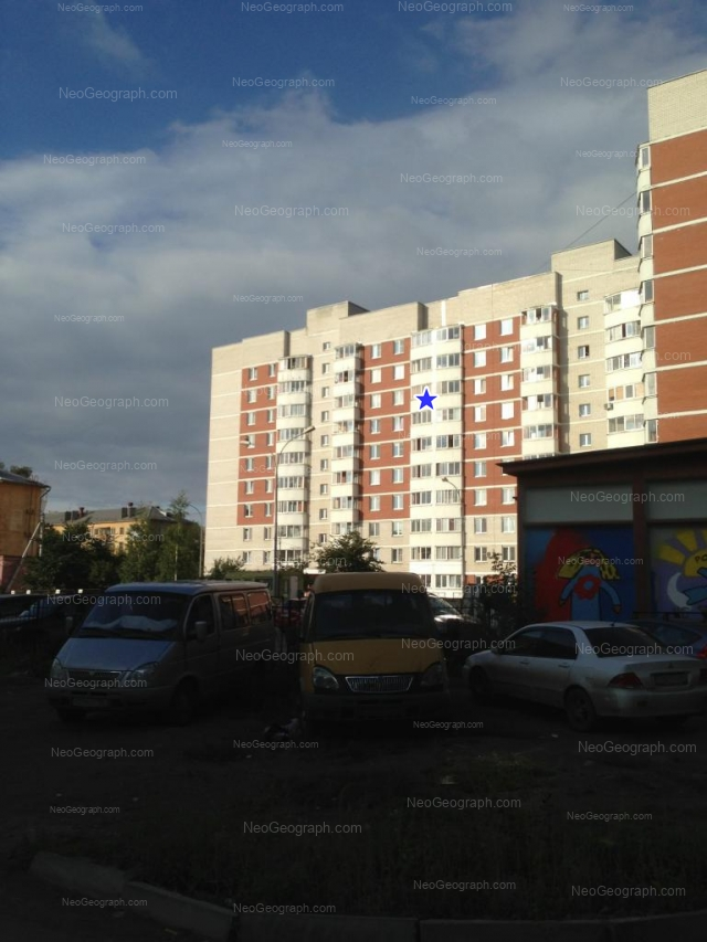 Address(es) on photo: Agronomicheskaya street, 39, Yekaterinburg