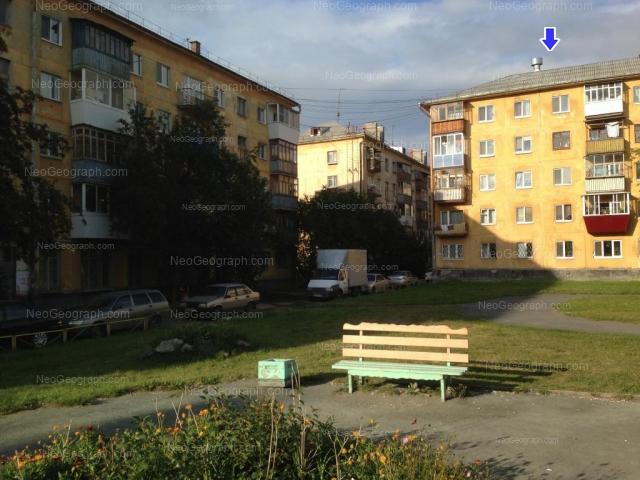 Address(es) on photo: Ferganskaya street, 6, 8, 10, Yekaterinburg