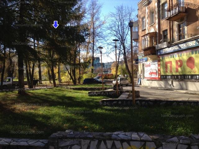 Address(es) on photo: Kalinina street, 57, Yekaterinburg