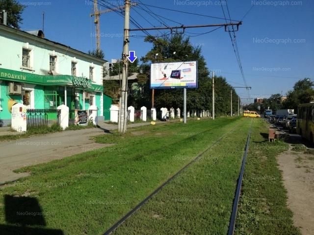 Адрес(а) на фотографии: улица Титова, 56, 58, Екатеринбург