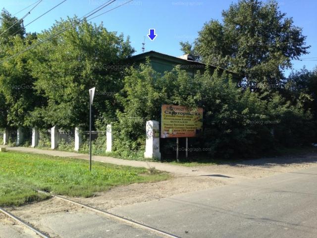 Адрес(а) на фотографии: улица Титова, 56, Екатеринбург
