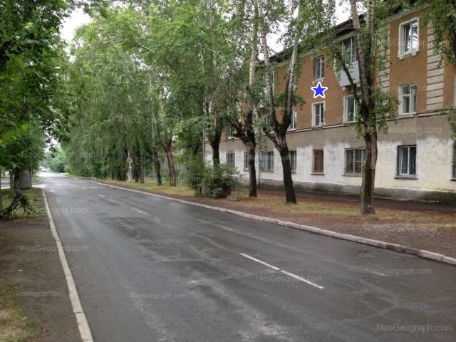 Адрес(а) на фотографии: Кировградская улица, 33, Екатеринбург