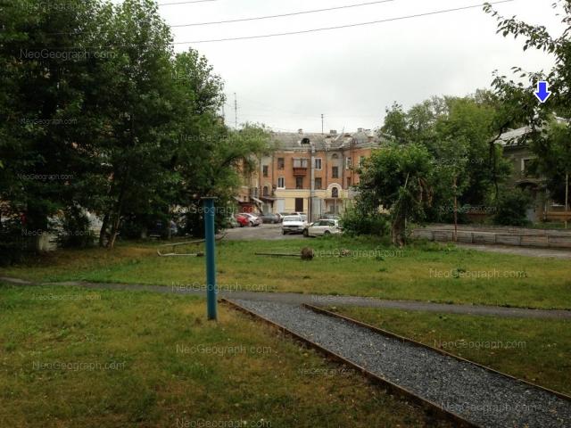 Адрес(а) на фотографии: улица 40-летия Октября, 41, Екатеринбург