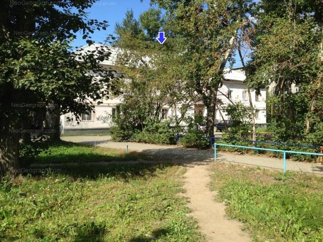 Адрес(а) на фотографии: Санаторная улица, 5а, Екатеринбург