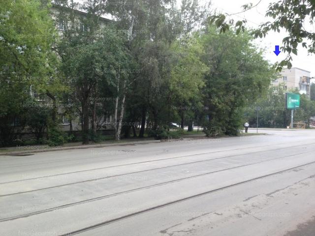 Адрес(а) на фотографии: улица Лобкова, 32, Екатеринбург