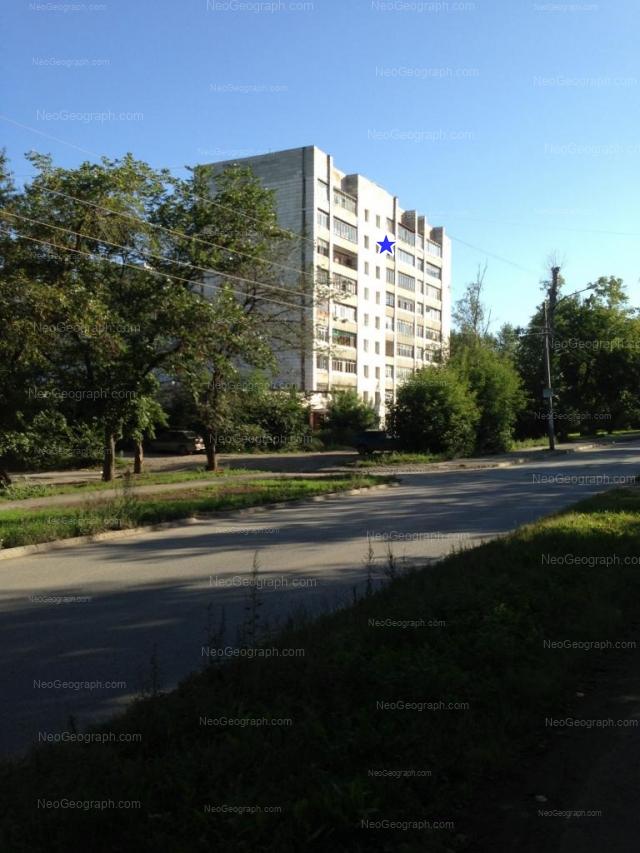 Address(es) on photo: Krasnoflotsev street, 67, Yekaterinburg