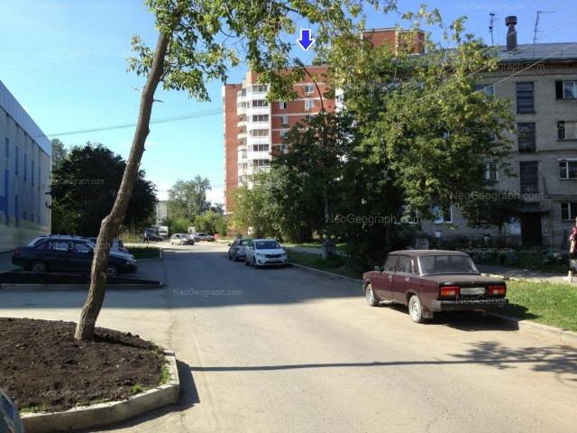 Адрес(а) на фотографии: Аптекарская улица, 43, 50, Екатеринбург