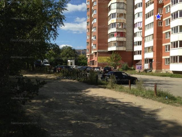 Адрес(а) на фотографии: Аптекарская улица, 43, 45, Екатеринбург