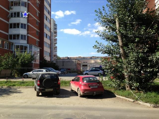 Адрес(а) на фотографии: Аптекарская улица, 43, Екатеринбург