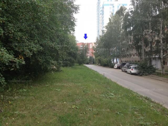 Адрес(а) на фотографии: Аптекарская улица, 43, 46, 48, Екатеринбург