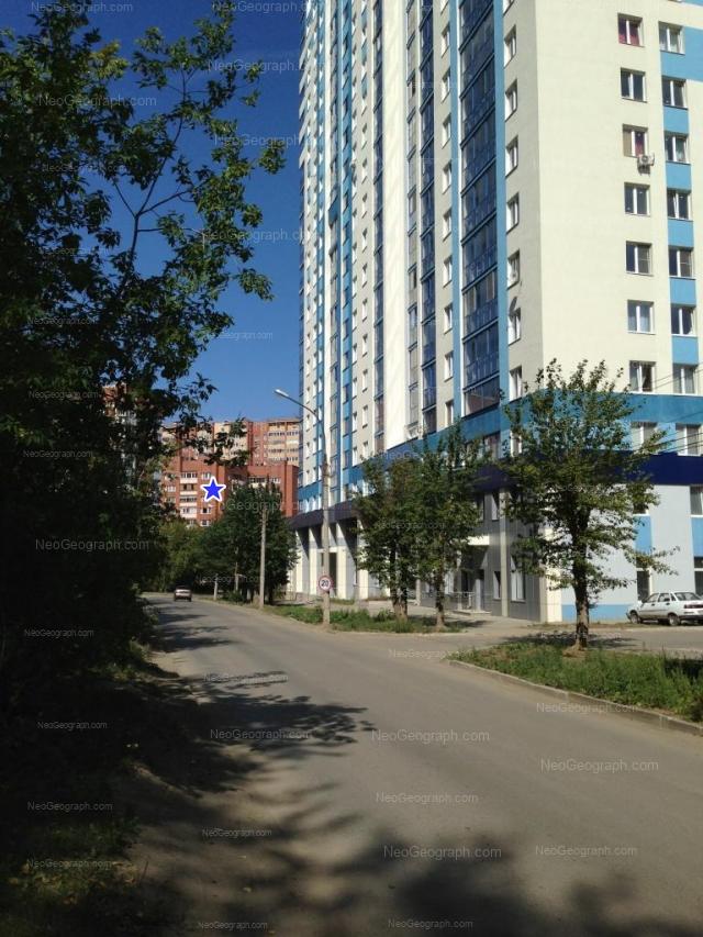 Адрес(а) на фотографии: Аптекарская улица, 43, 48, Екатеринбург