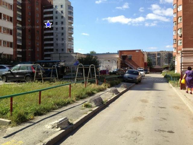 Адрес(а) на фотографии: Аптекарская улица, 45, 47А, Екатеринбург
