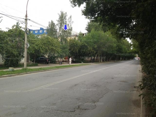 Address(es) on photo: Selkorovskaya street, 16, 18, Yekaterinburg