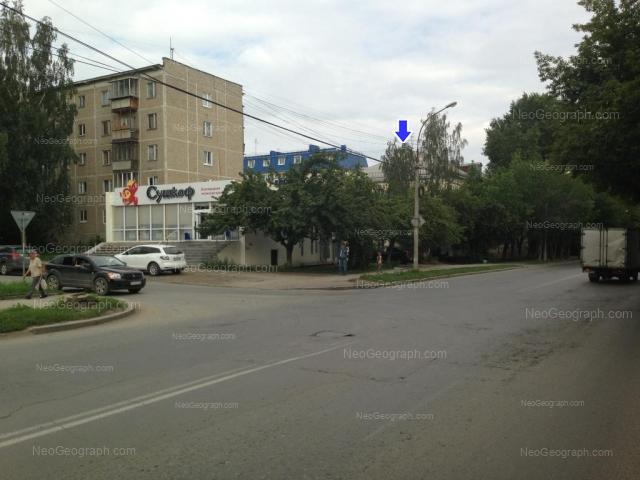 Address(es) on photo: Selkorovskaya street, 16, 18, 20, Yekaterinburg