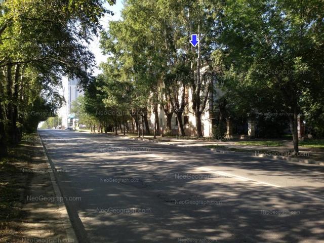 Address(es) on photo: Selkorovskaya street, 18, Yekaterinburg