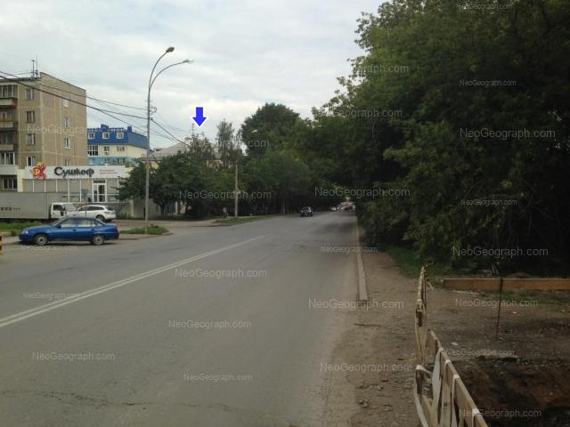Address(es) on photo: Selkorovskaya street, 18, 20, Yekaterinburg