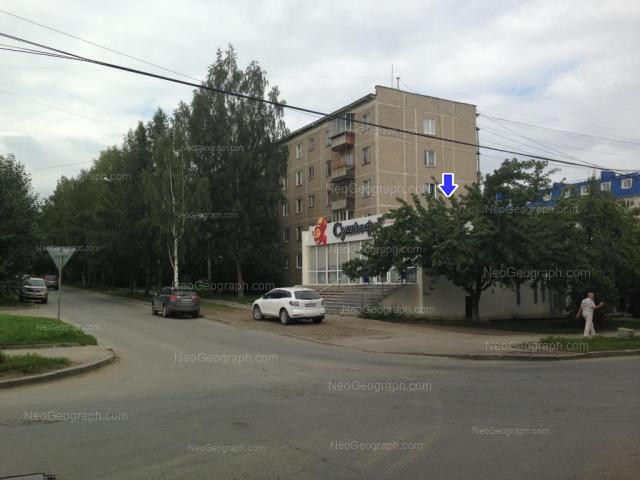 Адрес(а) на фотографии: Аптекарская улица, 42, 44, Екатеринбург