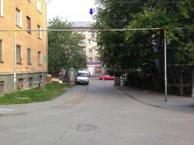 Адрес(а) на фотографии: улица Баумана, 51, 58, Екатеринбург