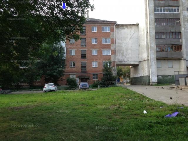 Адрес(а) на фотографии: улица Баумана, 51, Екатеринбург