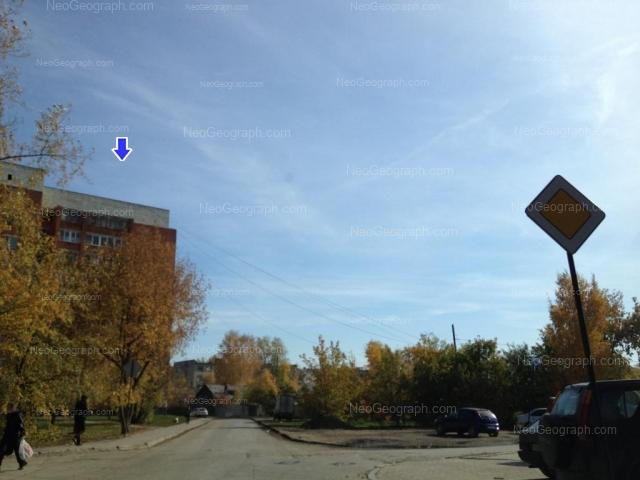 Адрес(а) на фотографии: Эскадронная улица, 6, 15, Екатеринбург