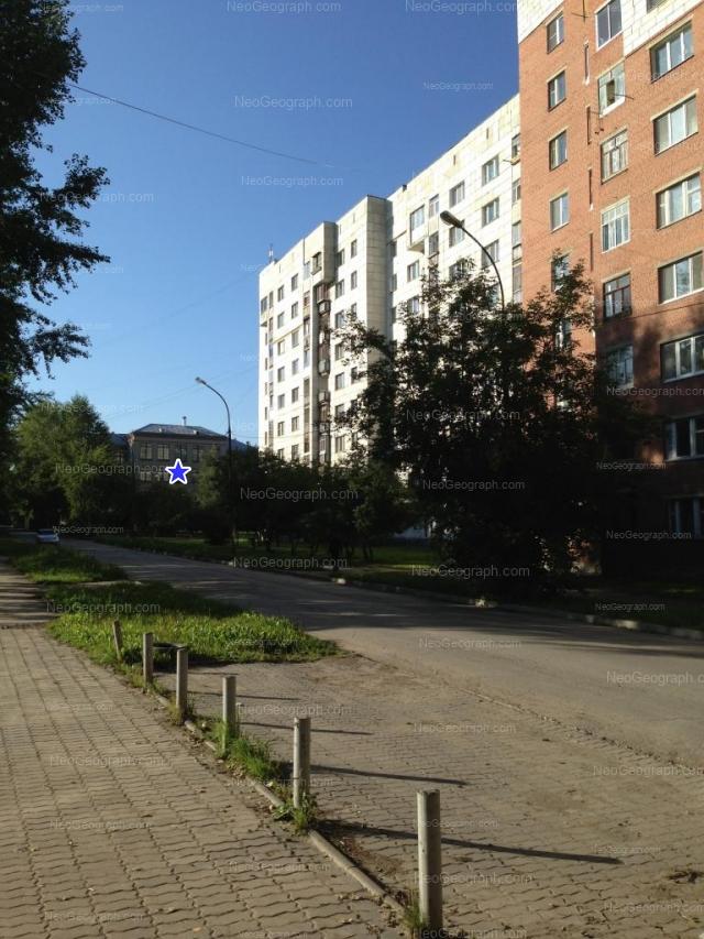 Адрес(а) на фотографии: Даниловская улица, 1, 5, 7, Екатеринбург