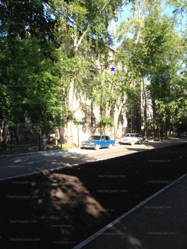 Адрес(а) на фотографии: Даниловская улица, 1, Екатеринбург