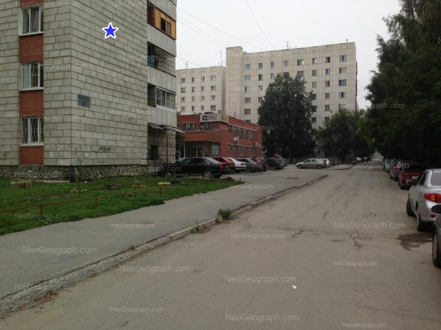 Address(es) on photo: Kobozeva street, 29, 29А, 31, Yekaterinburg