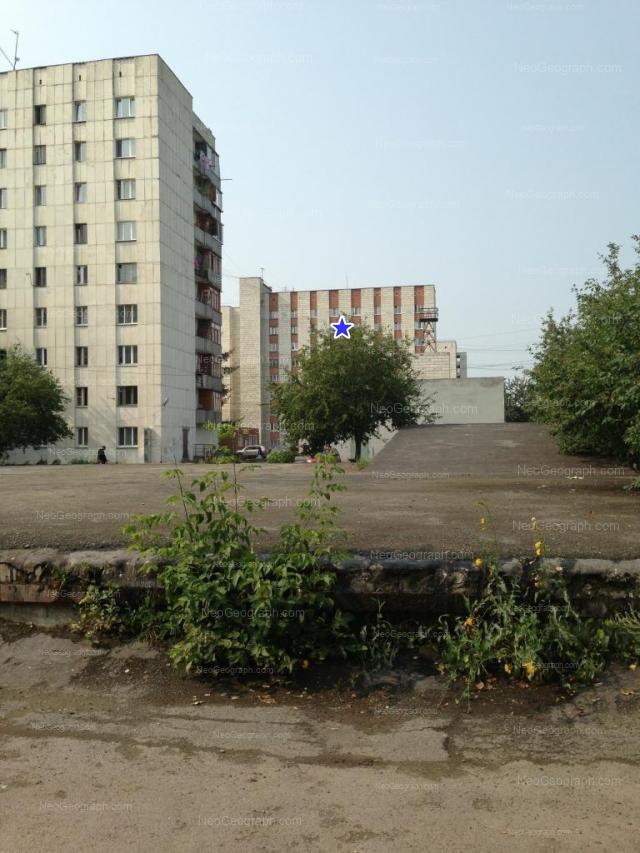 Address(es) on photo: Kobozeva street, 29, 31, Yekaterinburg