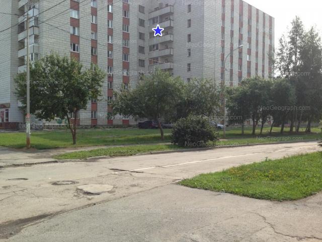 Address(es) on photo: Kobozeva street, 29, Yekaterinburg