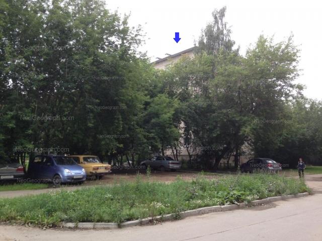 Адрес(а) на фотографии: улица Кобозева, 14, Екатеринбург