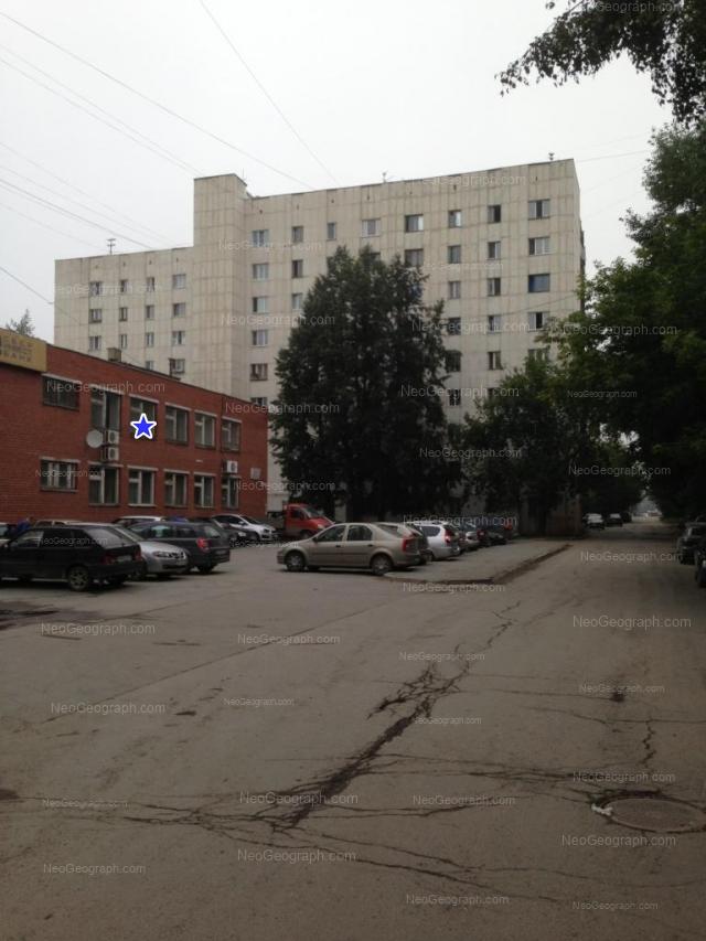 Адрес(а) на фотографии: улица Кобозева, 29А, 31, Екатеринбург
