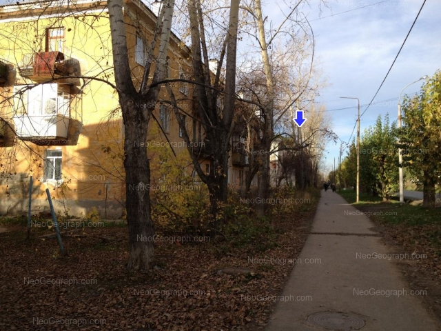 Address(es) on photo: Ispitateley street, 9, 10, Yekaterinburg