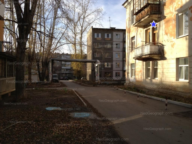 Address(es) on photo: Ispitateley street, 9, 14, 15, Yekaterinburg