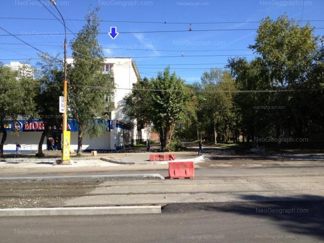 Address(es) on photo: Starikh Bolshevikov street, 36, Yekaterinburg