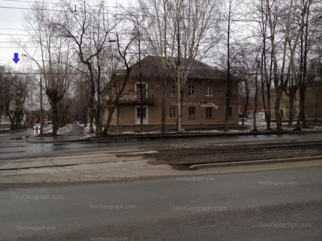 Address(es) on photo: Starikh Bolshevikov street, 32, 34, 36, Yekaterinburg