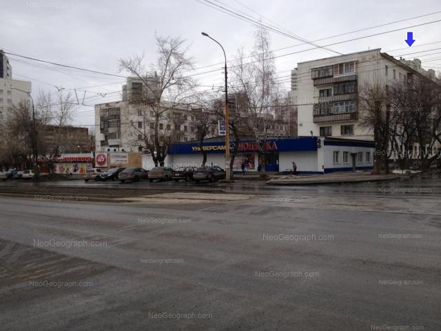 Address(es) on photo: Starikh Bolshevikov street, 36, 38, Yekaterinburg