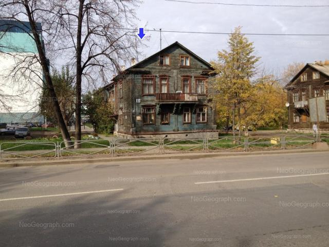 Address(es) on photo: 40-letiya Oktiabrya street, 33, 35, Yekaterinburg