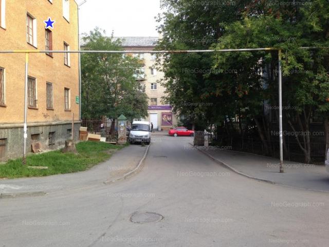 Address(es) on photo: Baumana street, 51, 58, Yekaterinburg