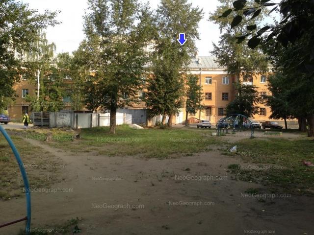 Address(es) on photo: Baumana street, 58, Yekaterinburg