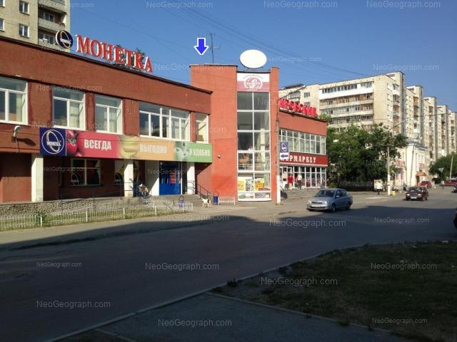 Адрес(а) на фотографии: улица Уральских Рабочих, 35, 37, 41, Екатеринбург