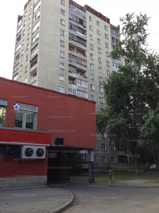 Адрес(а) на фотографии: улица Уральских Рабочих, 35, Екатеринбург