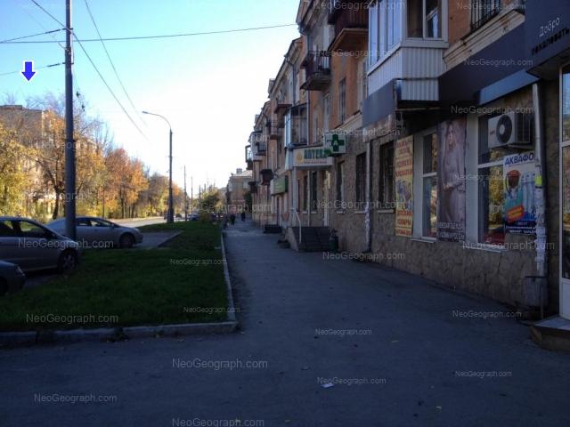 Адрес(а) на фотографии: проспект Орджоникидзе, 18, 19, Екатеринбург