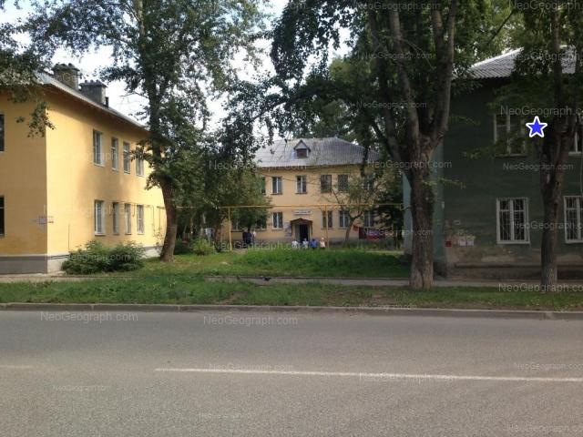 Address(es) on photo: Patrisa Lumumbi street, 87, 89, 89б, Yekaterinburg
