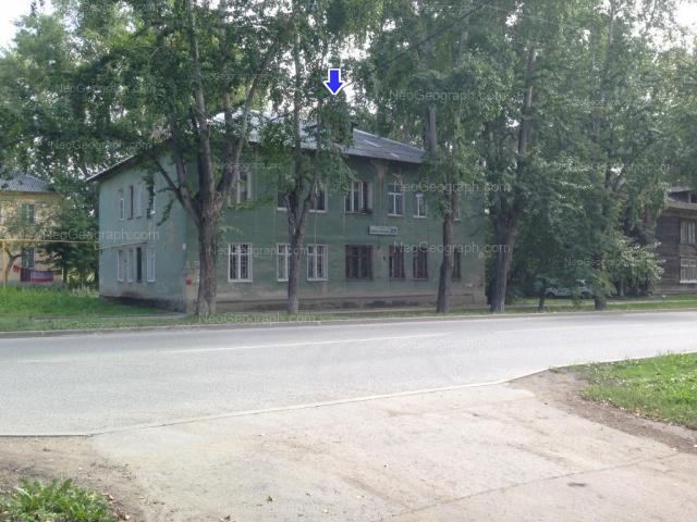 Address(es) on photo: Patrisa Lumumbi street, 89, Yekaterinburg