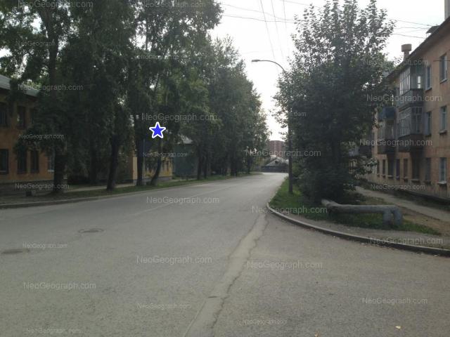 Address(es) on photo: Patrisa Lumumbi street, 56, 87, 89, Yekaterinburg